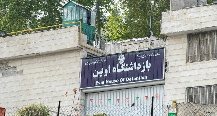 Principal entrada da prisão de Evin, na capital Teerã, onde muitos cristãos estão presos. Evin é conhecida por torturas e maus-tratos aos detidos