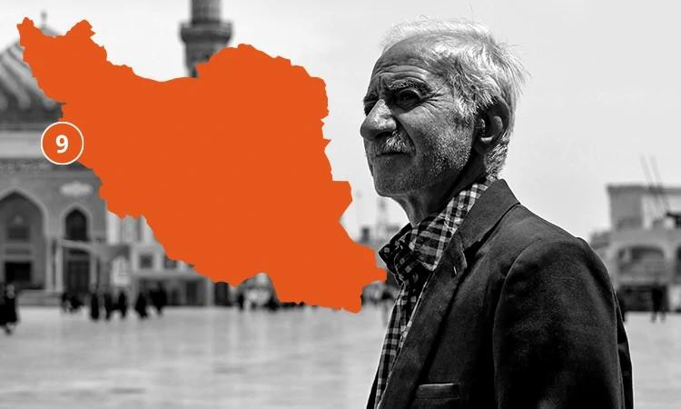 Ore pelos cristãos ex-muçulmanos no Irã, que está na 9ª posição na Lista Mundial da Perseguição 2020